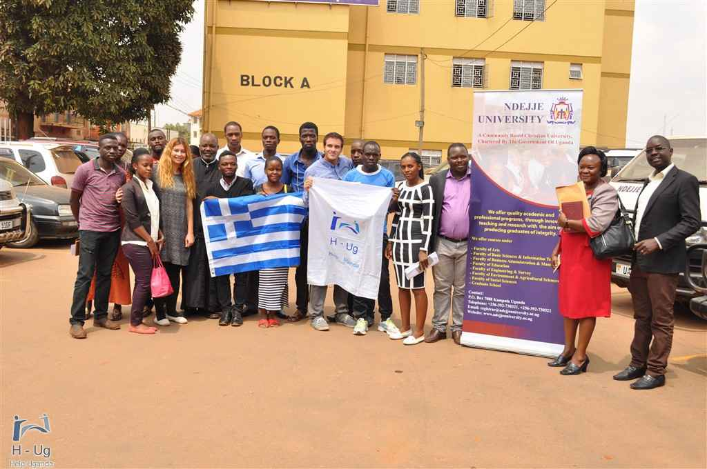 """"""" Το H-Ug Project – Help Uganda εν εξελίξει """""""