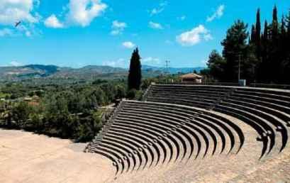 Διεθνές Συνέδριο: Η αρχαία Ελλάδα και ο σύγχρονος κόσμος