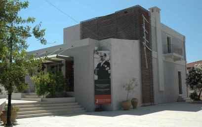 Μουσείο Νίκου Καζαντζάκη: Ημερίδα και Σεμινάριο με θέμα «Διαχείριση καταστροφών σε Πολιτιστικά Ιδρύματα»