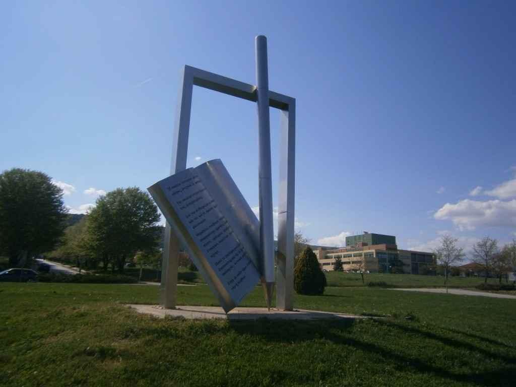 Πανεπιστήμιο Ιωαννίνων:Σεμινάρια Νεότερης και Σύγχρονης Ιστορίας