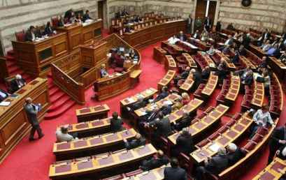 Νομοσχέδιο «Μέτρα για την επιτάχυνση του κυβερνητικού έργου σε θέματα Εκπαίδευσης»
