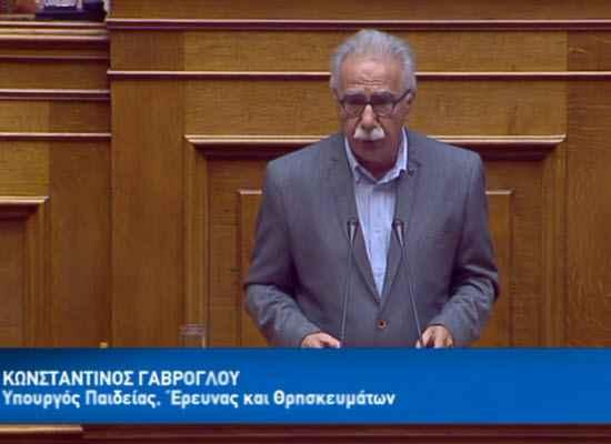 H Ομιλία του Κώστα Γαβρόγλου στη συζήτηση για τον προϋπολογισμό στη Βουλή-Η δήλωση για το Γυμνάσιο