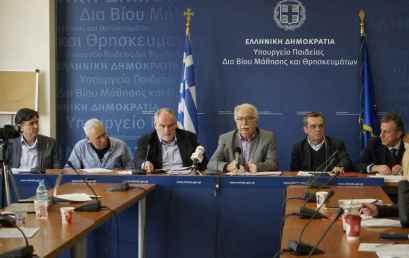 Συνέντευξη τύπου της πολιτικής ηγεσίας του υπουργείου και προγραμματικές δηλώσεις