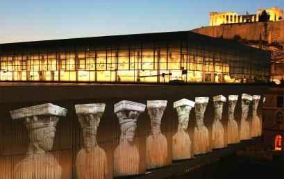Διεθνές Συνέδριο: Από τον Ιππία στον Καλλία. Μεταβατικές Περίοδοι στην Ελληνική Τέχνη, 627-449 π.Χ. (19-20/5/17)