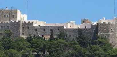 2ο Θερινό Σχολείο στην Ελληνική Παλαιογραφία και Βυζαντινή Επιγραφική (3-8/7/17)