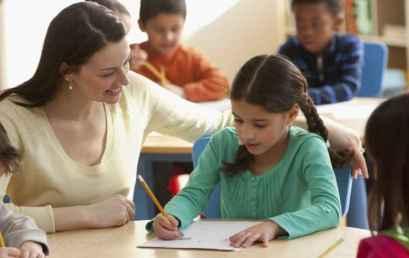 Νέες ευκαιρίες εργασίας εκπαιδευτικών