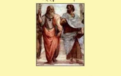 Εισαγωγή στον Πλάτωνα(Πρωταγόρας-Πολιτεία)