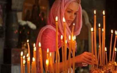 Όταν ανάβουμε ένα κερί…