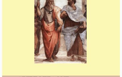 """Αριστοτέλους """"Πολιτικά"""" 20 : Κριτήριο αξιολόγησης"""