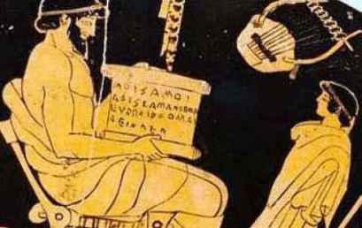 «Κύριε, γιατί να μαθαίνουμε Αρχαία Ελληνικά;»