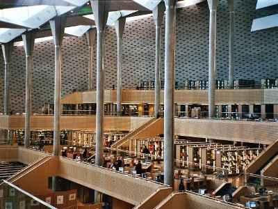 Ερωτήματα για τις Βιβλιοθήκες