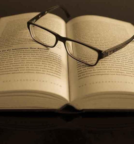 Η σχέση του αναγνώστη με το συγγραφέα