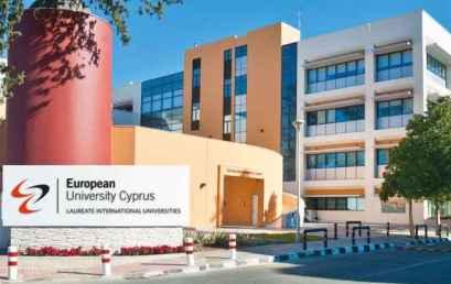 Έκθεση Κυπριακών Πανεπιστημίων στο ξενοδοχείο «ΜΕΓΑΛΗ ΒΡΕΤΑΝΝΙΑ»