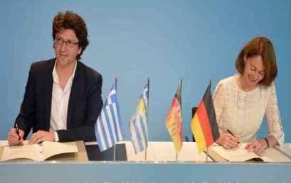 Υπογραφή Συμφωνίας Συνεργασίας και τροχοδρόμηση ίδρυσης Ελληνογερμανικού Ιδρύματος Νεολαίας, για την εμβάθυνση των σχέσεων μεταξύ των νέων των δύο χωρών