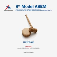 Πρόσκληση του οργανισμού Asia-Europe Foundation (ASEF) για το 8ο Model ASEM (Asia-Europe Meeting)