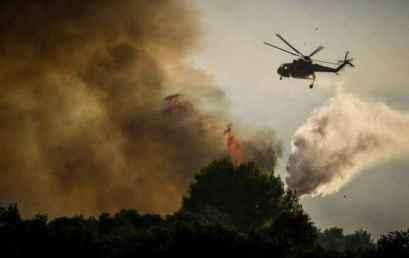 Η Ελλάδα καίγεται και οι Υπουργοί διακοπές
