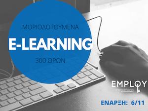 Εκπαίδευση εκπαιδευτών ενηλίκων & δια βίου μάθηση:Αρχές, Φιλοσοφία & Μεθοδολογία για ΣΔΕ, ΙΕΚ, ΚΕΚ, ΚΔΒΜ
