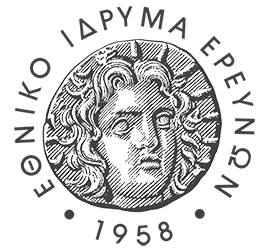 Συνάντηση Εργασίας: Καθηγητές – Μεταφραστές – Εκδότες. Πολιτισμικοί διαμεσολαβητές ανάμεσα στην Ελλάδα, τη Γαλλία και άλλες ευρωπαϊκές χώρες (1830-1974)