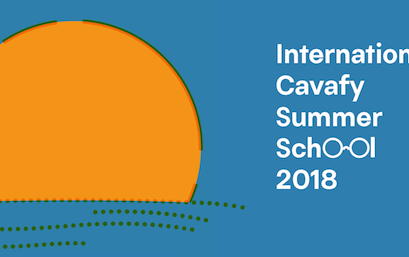 Διεθνές Θερινό Σχολείο Καβάφη 2018: Καβάφης και Αρχαιότητα