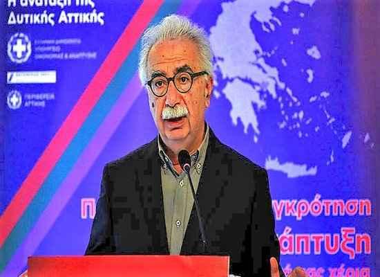 Η ομιλία του Υπουργού Παιδείας, Έρευνας και Θρησκευμάτων Κώστα Γαβρόγλου στο 8ο Περιφερειακό Συνέδριο για την Παραγωγική Ανασυγκρότηση