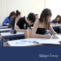 Εξεταστικά κέντρα των Ειδικών Μαθημάτων