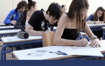 Θέματα 2018 – Λατινικά – Ημερήσιο Λύκειο