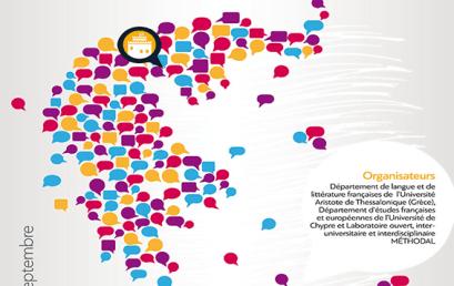 2ο Διεθνές Συνέδριο: Μεθοδολογία στην εκμάθηση των γλωσσών: προς την παιδαγωγική, διδακτική και γλωσσολογική αριστεία
