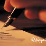 """ΔΠΜΣ """"Δημιουργική γραφή"""" 2020-2021"""