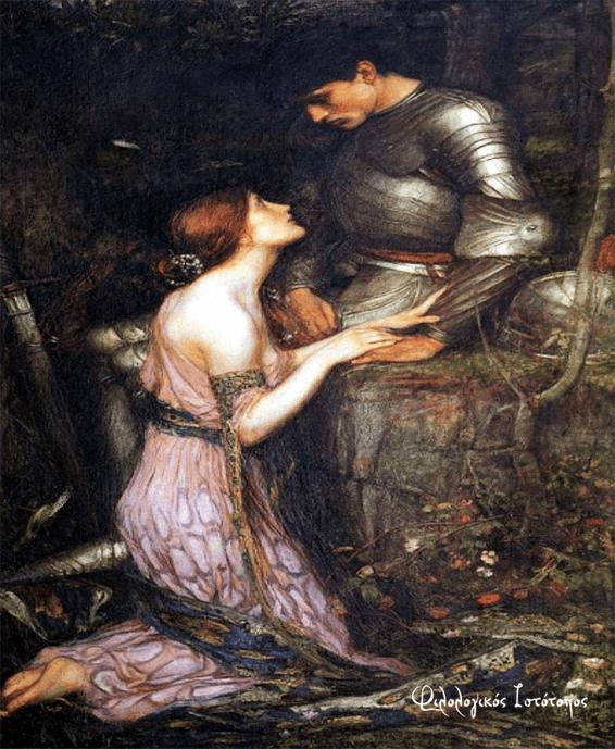 Ο έρωτας στην αρχαία ελληνική μυθιστορία