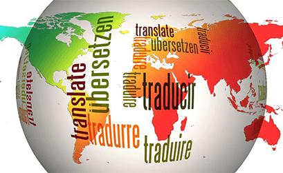 """Προκήρυξη ΠΜΣ: """"Μεταφραστικές Σπουδές και Διερμηνεία"""""""
