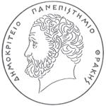Ανακοίνωση του Δ.Π.Θ. για την κατάργηση των Λατινικών