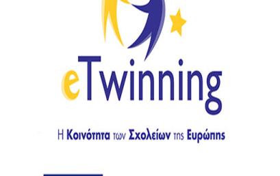Συμμετοχή της Κοινότητας του eTwinning στη διημερίδα «Εξ αποστάσεως εκπαίδευση: η επόμενη μέρα. Η πρόκληση της ανοιχτής εκπαίδευσης»
