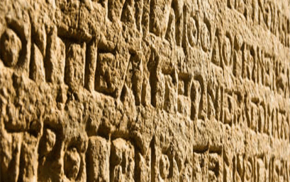 Η διδακτική των Αρχαίων Ελληνικών στο Γυμνάσιο και το Λύκειο | Επιμορφωτικό Σεμινάριο | 10/02/2019