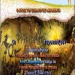Ο Μύθος του Σπηλαίου –  3ον: Η εικονική πραγματικότητα του σπηλαίου