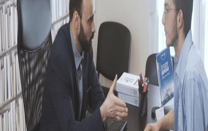 Employ: Ατομική συμβουλευτική επαγγελματικού προσανατολισμού