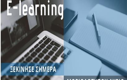 Φιλοσοφική Συμβουλευτική (& Εφαρμογές) στο Coaching | Mentoring | Personal Management