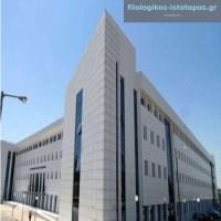 Nέες ρυθμίσεις του Υπουργείου Παιδείας για την εισαγωγή στην τριτοβάθμια εκπαίδευση