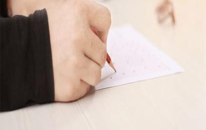 Πρόγραμμα και Εξεταστικά κέντρα για τις Επαναληπτικές Πανελλαδικές εξετάσεις ΓΕΛ και ΕΠΑΛ έτους 2020