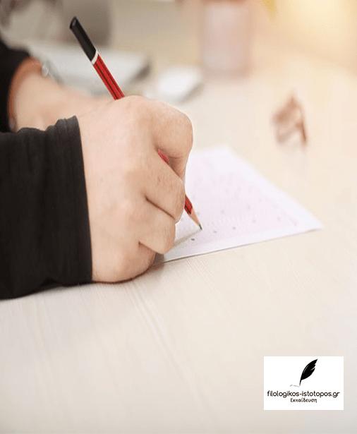 Πανελλαδικές 2020: Ποσοστά εισαγωγής στην Τριτοβάθμια Εκπαίδευση για αποφοίτους προηγούμενων ετών