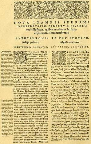 Una página de la edición Estienne