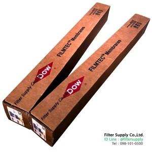 ไส้กรองน้ำเมมเบรนอุตสาหกรรม Filmtec RO Membranes BW30-4040