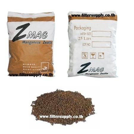สารกรองน้ำ แมงกานีส Z-Mag Manganese Zeolite ขนาด 25 ลิตร