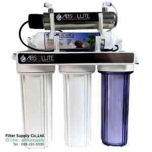 เครื่องกรองน้ำ Absolute 5 ขั้นตอน ระบบ Ultraviolet & Ceramic