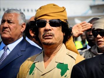 col-muammar-gadhafi_11-28-2017.jpg