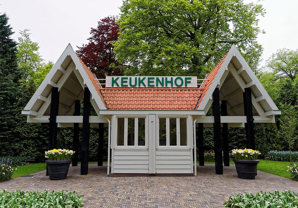 Keukenhof Park in Olanda