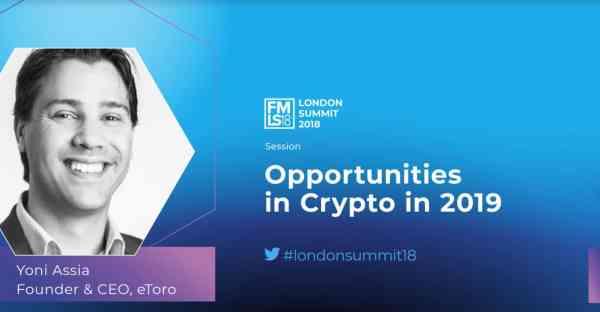 cryptocurrencies, london summit