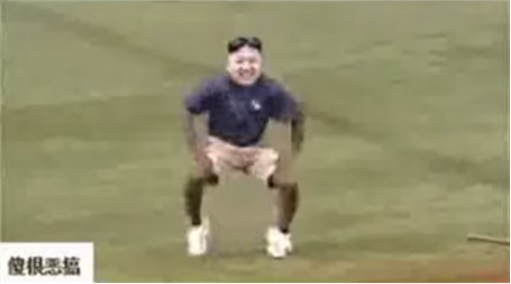 https://i1.wp.com/www.financetwitter.com/wp-content/uploads/2014/07/Funny-Hilarious-Video-Kim-Jong-un-Dancing.jpg