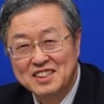 Chine: continuité à la Banque centrale