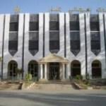 Mauritanie: nouvel ultimatum à la banque GBM