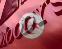 Moodys Tunisie